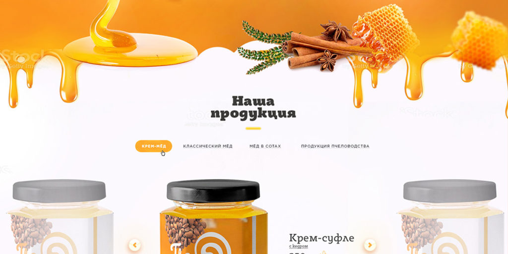 webdesign vonTata Slovak